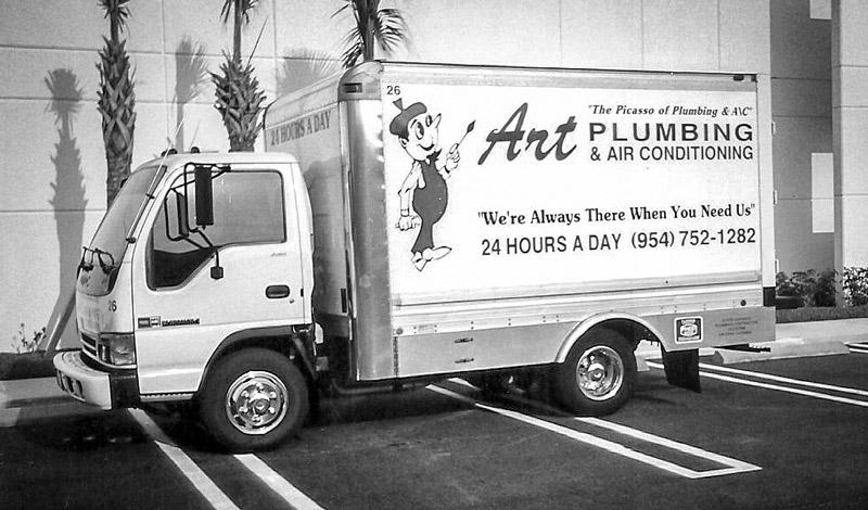 old art truck