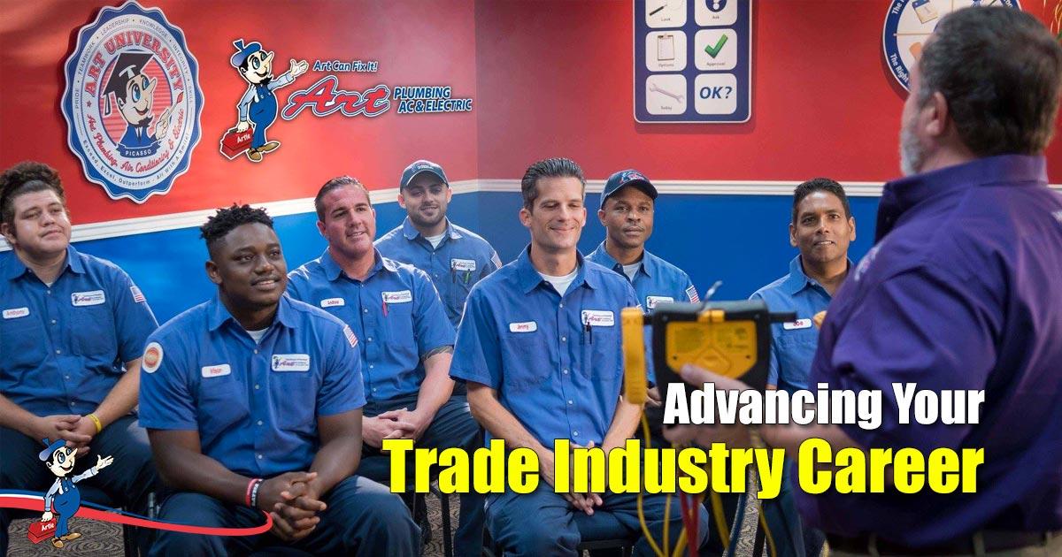 Trade Industry Career
